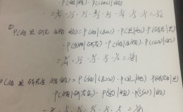 自然语言处理与文本挖掘(3)——统计语言模型