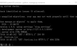 Python3.5+Django1.9.8+Mysql连接数据库问题