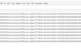 为什么发给Google Analytics服务器的hits会有307的状态