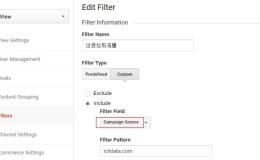 Google Analytics教程:使用多IP VPN如何过滤自身流量