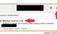 GA跟踪代码中的5个常见错误