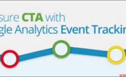 Google Analytics教程:直接往页面加ga代码做事件跟踪