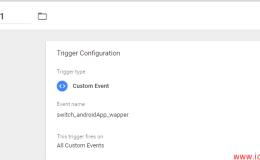 单页应用里用数据层做事件跟踪