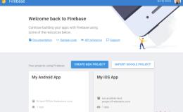 Firebase跟踪混合模式移动应用简要介绍