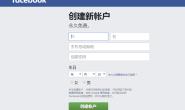 用Google Tag Manager获取用户注册表单信息