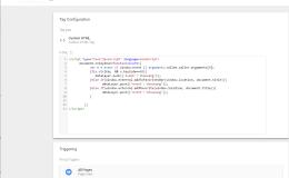 用Google Tag Manager跟踪访客将网站添加到收藏夹