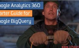 GA360用户的BigQuery入门指引