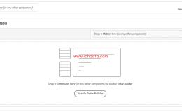Workspace可视化之自由格式表(Freeform Table)