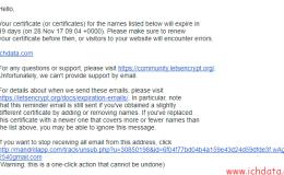 Let's Encrypt的证书更新