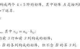 R语言数据分析(1)——R语言数据结构