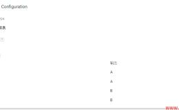 Google Tag Manager中的正则表达式表格