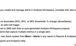Adobe Analytics中的警报Alerts