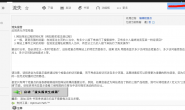 Adobe Analytics中的自定义漏斗转化功能