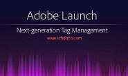 课程《Adobe Launch从入门到精通》已经上线