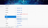 Adobe Analytics报表(5)——流量源