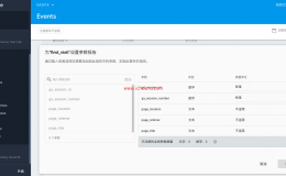 Google Analytics for Firebase中的事件参数