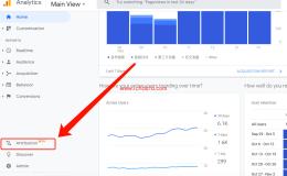 Google Analytics归因模块公开测试