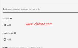 详解Adobe Launch Rules(规则)
