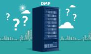 什么是DMP