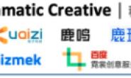 程序化创意领域里第二名就是最后一名