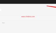 Adobe Launch布署Adobe Analytics