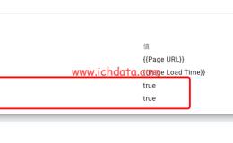 使用Google Analytics 4常遇到的几个问题