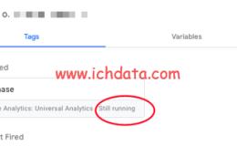 """Google Tag Manager中的Tag处于""""Still Running""""状态"""