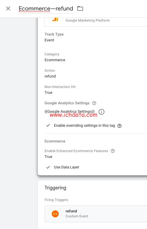 详解Google Tag Manager布署增强型电子商务
