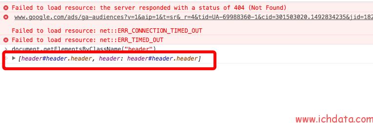 用Google Tag Manager对按钮颜色做AB测试