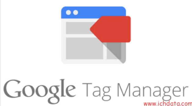 如何学习Google Tag Manager