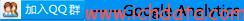 谷歌分析小站—总群