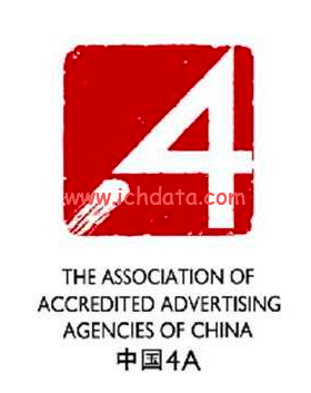 需求方:4A广告公司