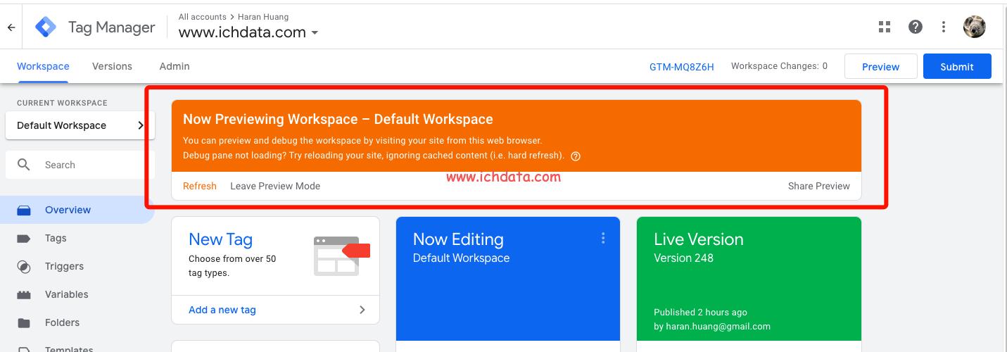 「解决」Google Tag Manager预览状态没反应