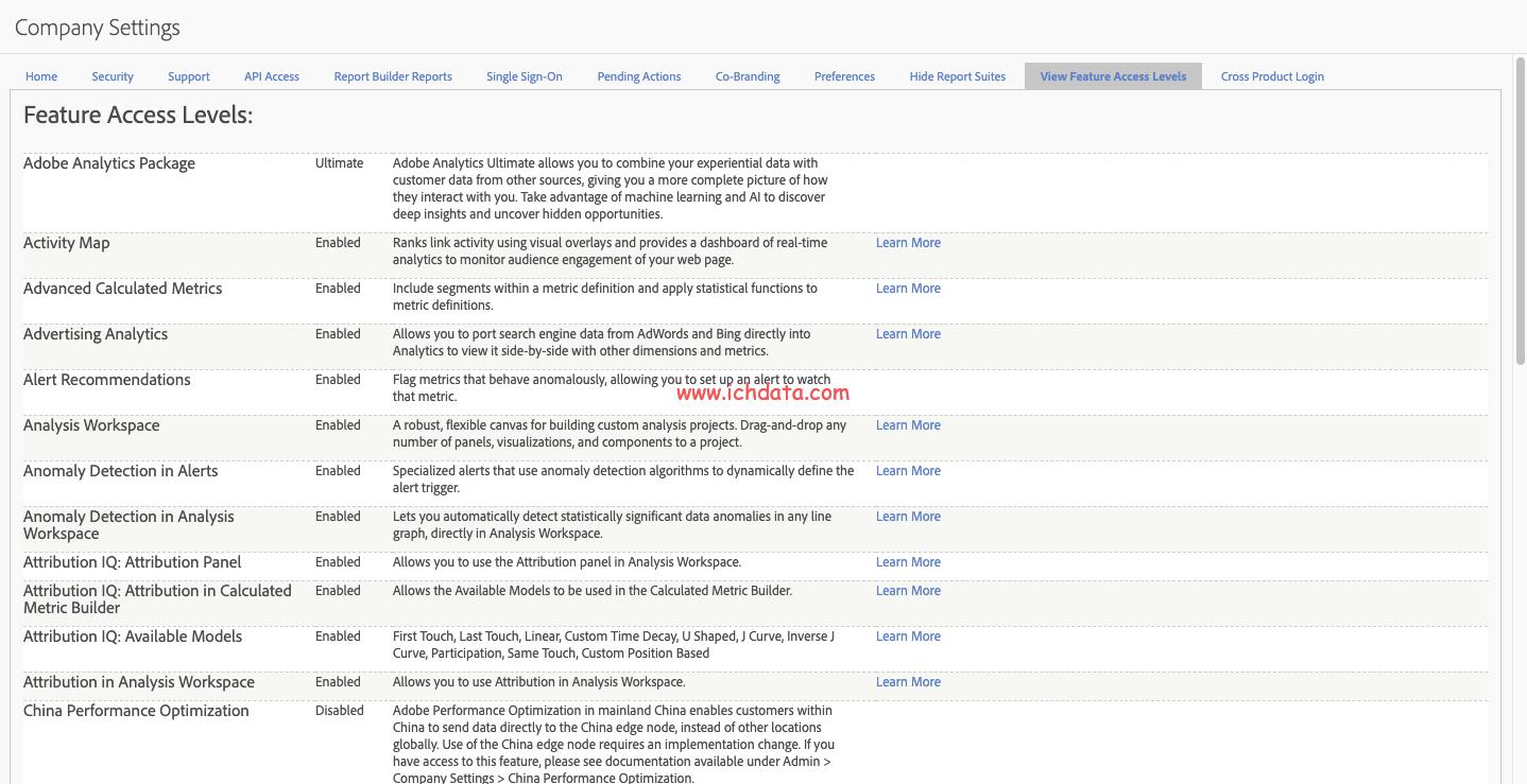 如何查看你的Adobe Analytics是什么版本