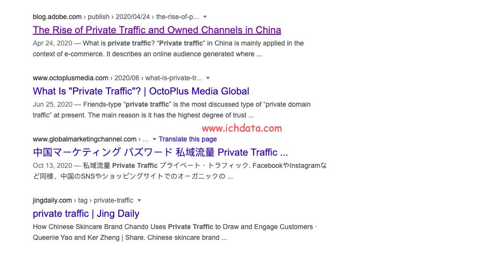数字营销里的一些中国特色
