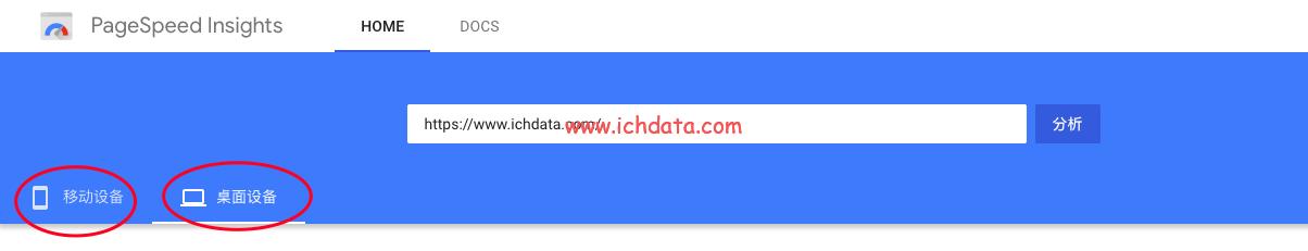 常用的几个网站测速工具